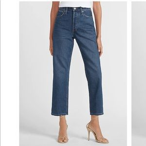 Express Super High Rise Cropped Straight Jeans